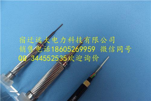 江苏ADSS光缆型号ADSS-24B1-100跨距PE护套低压35KV