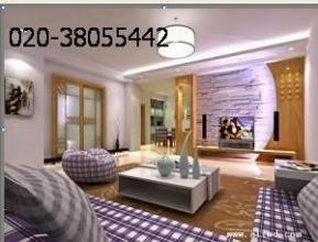 广州荔湾区装修公司~室内装修设计~家庭装修粉刷