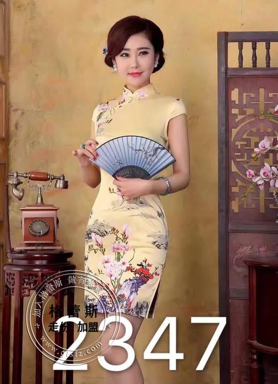 2017新款真丝旗袍批发、大量高档女装春夏装货源到货