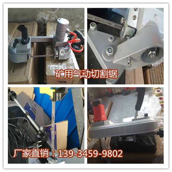 西安贵阳矿用切木材链锯供货商