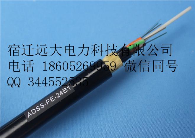 重庆96芯OPGW光缆参数