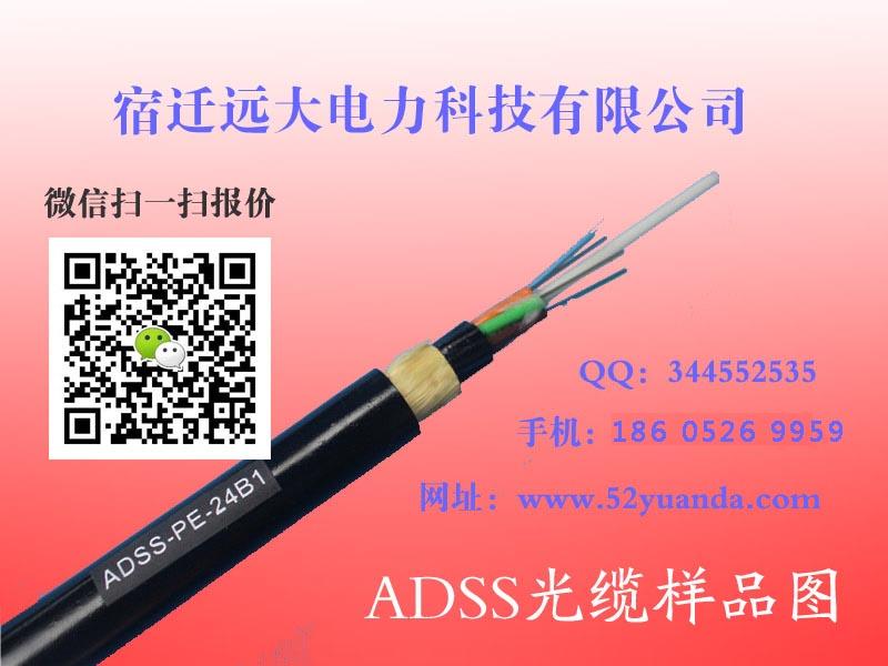 江苏12芯GYTS光缆型号