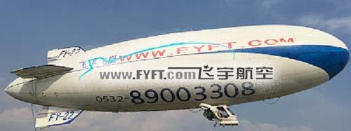 青岛热销飞艇哪里买、划算的载人飞艇