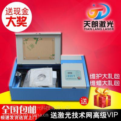 杭州激光雕刻机价格性价比高