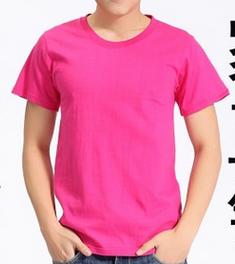 长沙批发文化衫广告印字衣服定做彩印T恤批发定制LOGO