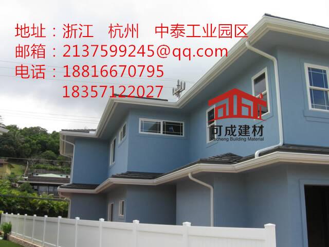 天津成品天沟生产厂家     18357122027