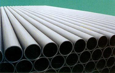青青青免费视频在线现货销不锈钢管价格优惠耐高温耐腐蚀不死钢管