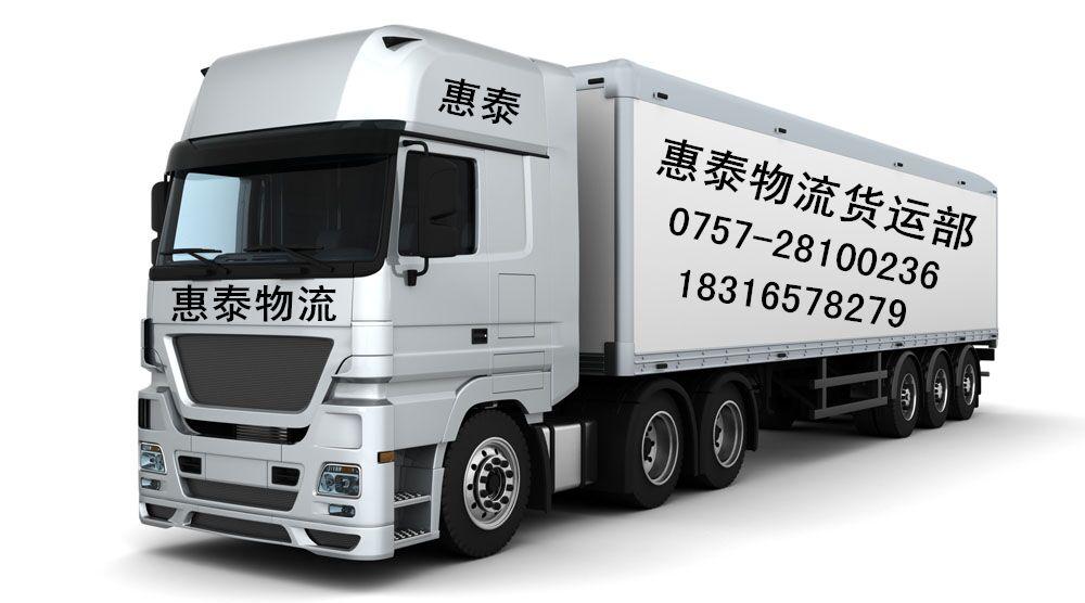 供应乐从龙江直达普安县专线货运快运