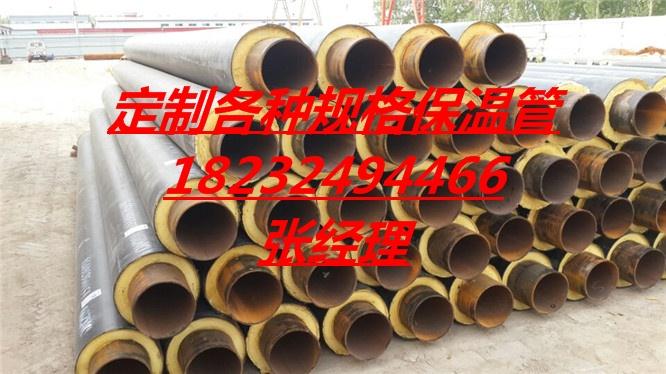 热水直埋保温管厂家/防腐保温管湖南省郴州市
