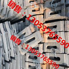 长孔的24kg压板、24kg轨道压板厂家加工TG24轨道压板