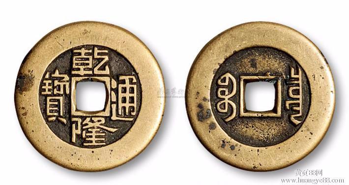 柳州在哪儿有古钱币光绪元宝鉴别出手的
