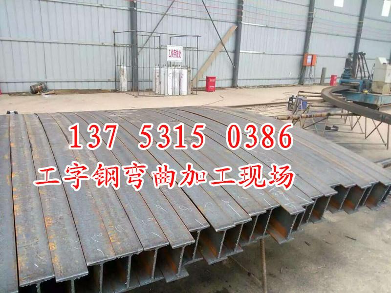 250型工字钢冷弯机海南保亭厂家直销