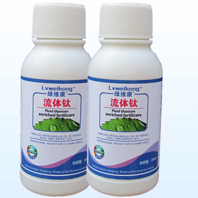 供应绿维康有机流体钛、液体钛、有机钛、螯合钛、钛肥