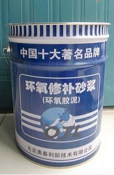 贡嘎县环氧胶泥销售厂家、环氧胶泥直销厂家