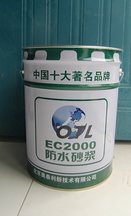 许昌市聚合物防水灰浆厂家、防水砂浆价格