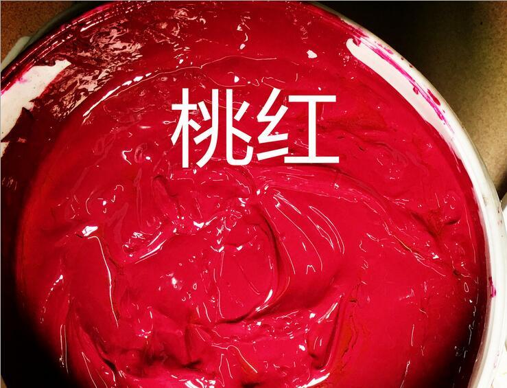 献县外墙专用乳胶漆色浆 涂料水性色浆