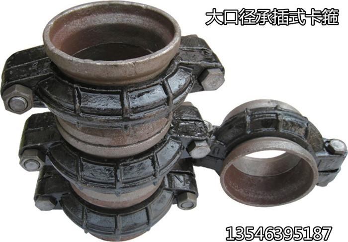 四川德阳生产DN50-400卡箍接头快速管件供应厂家