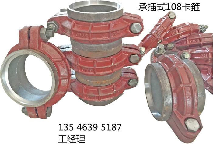 新疆米泉生产山西矿用卡箍接头厂家制造