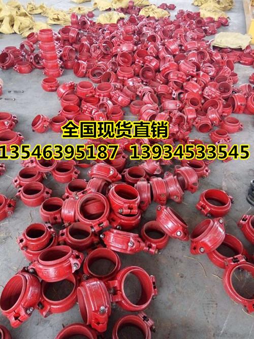 甘肃陇南煤矿大口径管卡制作厂家