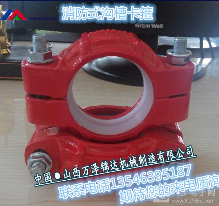 湖南郴州钢环卡箍新价生产厂家