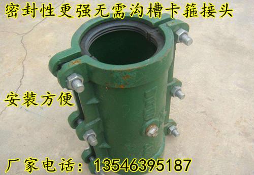 陕西榆林化工管道专用承插卡箍经销点