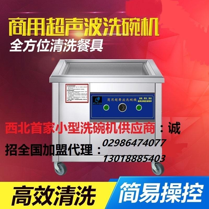 克里斯洗碗机辐射西北五省做放心产品克里斯洗碗机可以租赁的洗碗机