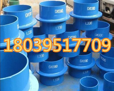 石嘴山不锈钢防水套管18339989033厂家直销