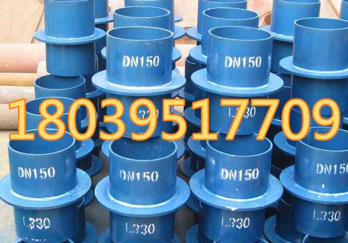 阿尔山不锈钢防水套管18039517709厂家直销