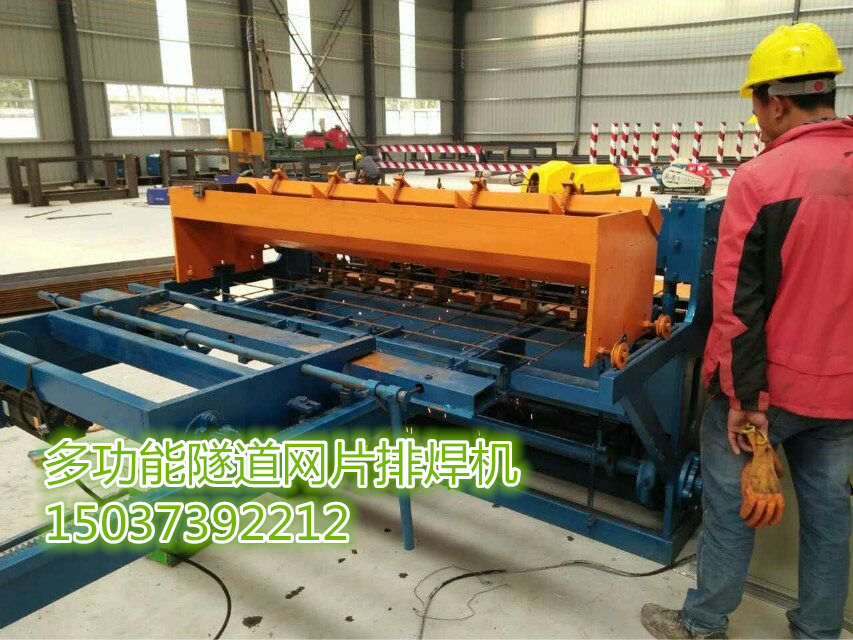 江西九江 防护网排焊机 自动化加工
