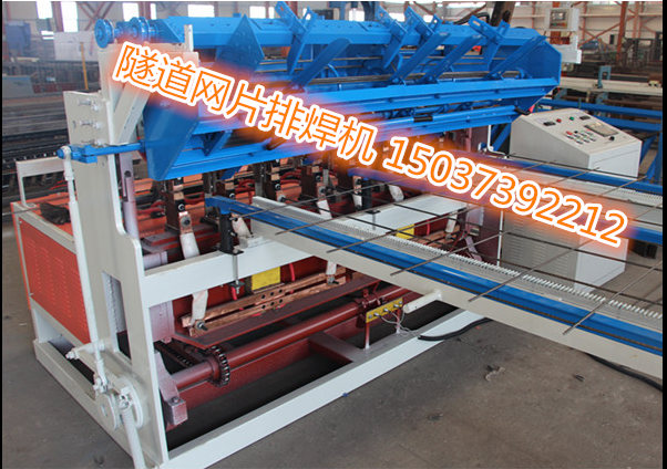 江西新余 防护网排焊机 优质生产商