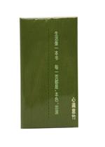 全国供应竹浆本色纸心满意竹抽纸3层