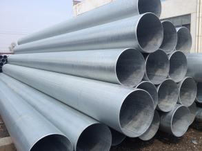 16Mn钢结构用管无缝钢管