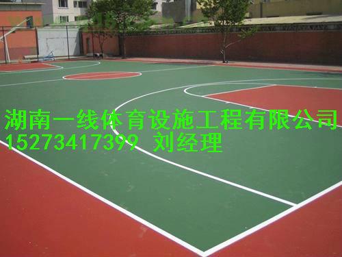 岳阳硅PU篮球场翻新、篮球场报价、篮球场施工湖南一线体育设施工程青青草成人在线青青草网站