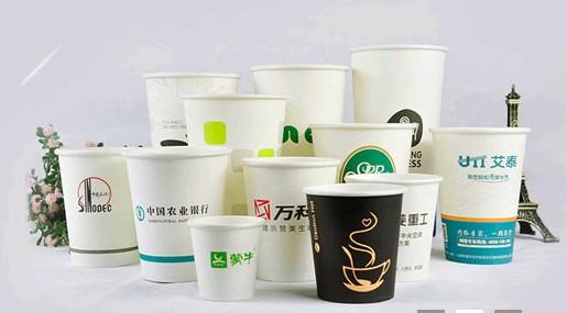 安徽纸杯纸碗厂家、安徽纸杯纸碗、安徽纸杯纸碗公司