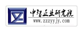 高防腐涂料搬�w改造�目可行性研究�蟾姘l改委版