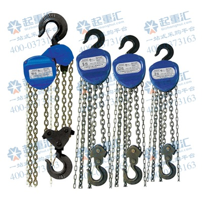 漠河手拉环链葫芦起重汇优质产品