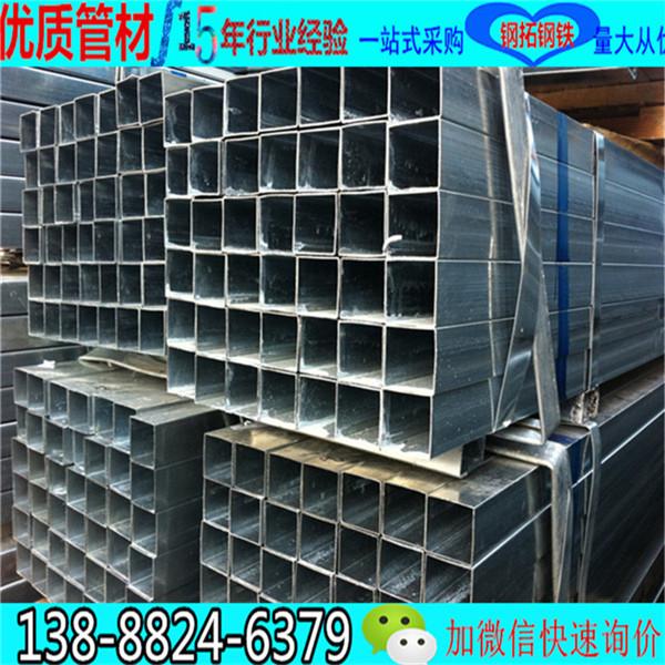 优质国标优质国标200100镀锌方矩管价格无缝方矩管不锈钢方矩管厂家批发厚度一米多少重量