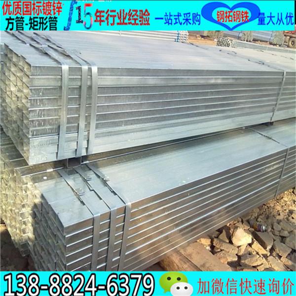优质国标优质国标12060镀锌方矩管价格无缝方矩管不锈钢方矩管厂家批发厚度一米多少重量