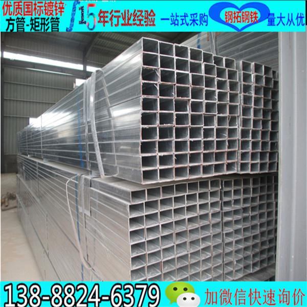 优质国标优质国标11060镀锌方矩管价格无缝方矩管不锈钢方矩管厂家批发厚度一米多少重量