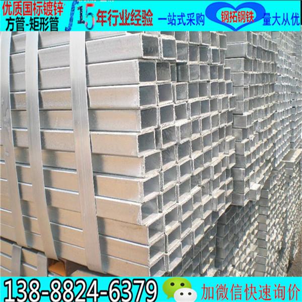 优质国标优质国标14080镀锌方矩管价格无缝方矩管不锈钢方矩管厂家批发厚度一米多少重量