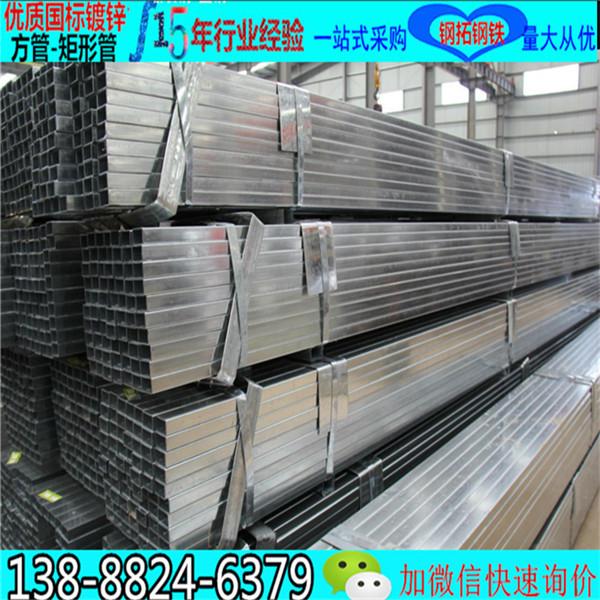 优质国标优质国标12080镀锌方矩管价格无缝方矩管不锈钢方矩管厂家批发厚度一米多少重量