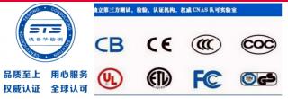深圳电源GS
