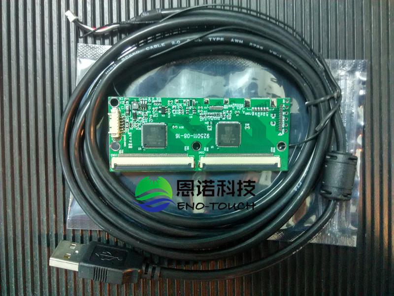 恩诺科技、30寸全息投影触摸膜、展示触摸膜、金属网格电容触摸膜