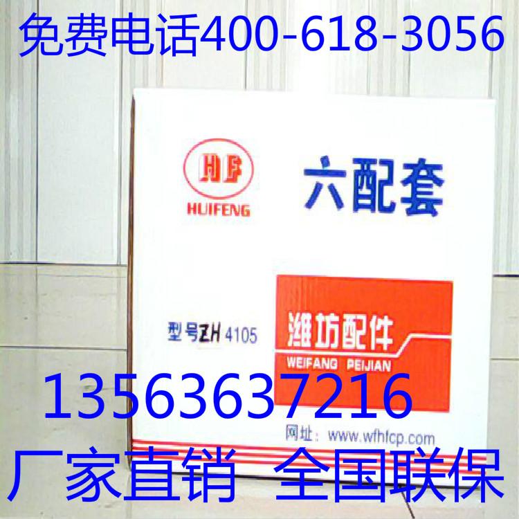 东明4100挂浆用潍坊柴油发动机好生产厂