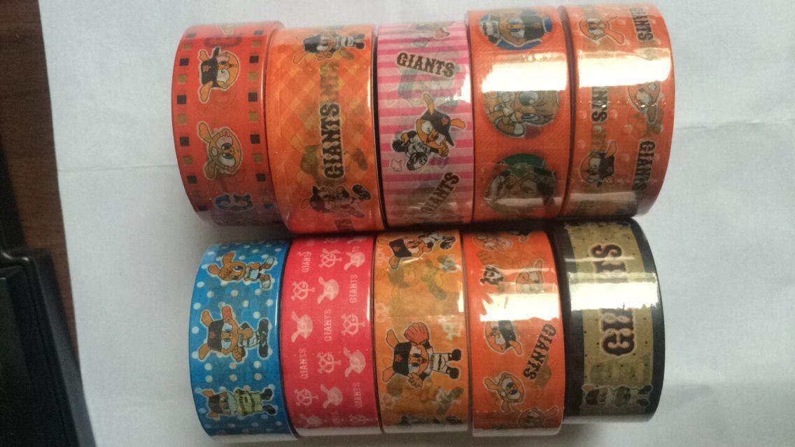青青青免费视频在线专业定制 和纸胶带 彩色印刷和纸 DIY手工和纸胶带