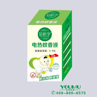 聊城生产批发安全健康绝无刺激全能型电热蚊香片