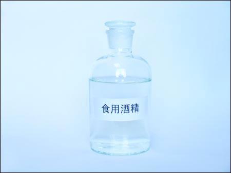 辉县食用酒精低价批发:河南金味生物食用酒精供应商