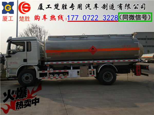15吨油罐车选什么吨位的比较合适