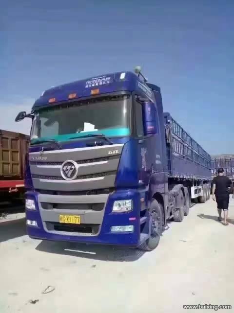 六盘水到鞍山货运公司物流运输公司15601118769ts