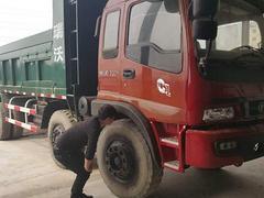 厦门到北京货运公司物流公司13141176337晸围